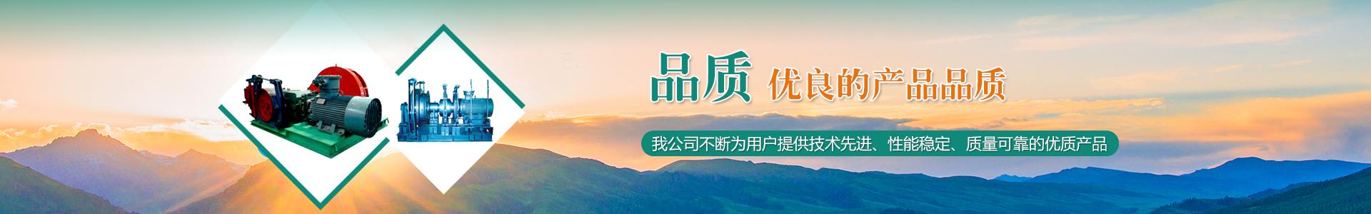 http://www.sdyhjd.cn/data/upload/202001/20200108101656_666.jpg